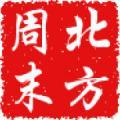 蒋百里:日本人—— 一个外国人的研究